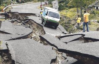 Mardi, un séisme de très forte magnitude a frappé le Venezuela et les Caraïbes du Sud